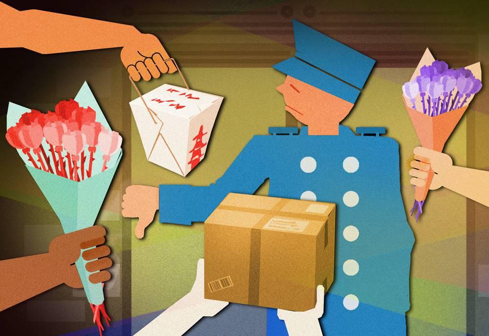 курьер отказался доставить посылку